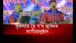 Zubeen Garg Rock programme in Lumding during controversy