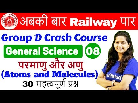 Xxx Mp4 1200 PM Group D Crash Course GS By Shipra Ma39am Day08 Atoms And Molecules 3gp Sex