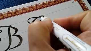 الدرس الأول كيف تحسن الخط الانجليزي English writing Caligrafia caligrafo