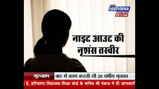 stv haryana news, crime (10.06.16) जालिम दोस्त बने 'जानी दुश्मन'!