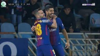 اهداف مبارة ريال سوسييداد و برشلونة   2-4    الدوري الإسباني    14-1-2018   HD