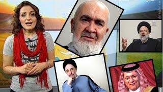 چرا اعدام های 67 برای بی بی سی فارسی مهم شد؟ / دستور مجاهدین خلق به بی بی سی: رئیسی را خفه کن