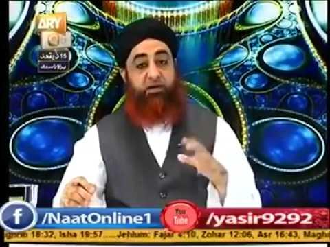 Nabi e Karim Ka Noor O Bashr Hona. By Mufti Akmal