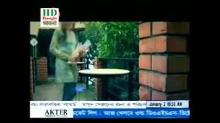 New Bangla Song 2012  Valobasha Chay Na by Sayera Reza   Arfin Rumey, Lyric  Shafiq Tuhin HD   YouTube