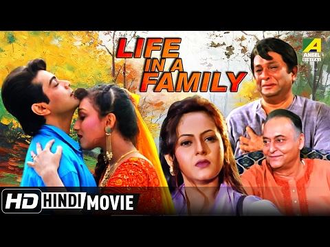 Xxx Mp4 New Hindi Movie 2017 Life In A Family Hindi Full Movie 3gp Sex