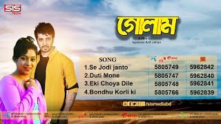 GOLAM | Bangla Movie | Shakib Khan | Shabnoor | Audio Jukebox | SIS Media