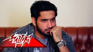 Mohamed El Fahd - Allah Ygazek Ya Qalby (EXCLUSIVE ) | 2018 | محمد الفهد - الله يجازيك يا قلبى