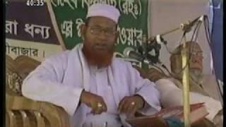 Mawlana Nisar Ahmed Chad Puri, Tafsir Biyani Bazar 08-p4
