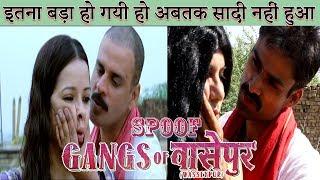 Gangs Of Wasseypur 1 Spoof   Manoj Bajpayee Reema Sen Hot Scene   Epic Romance