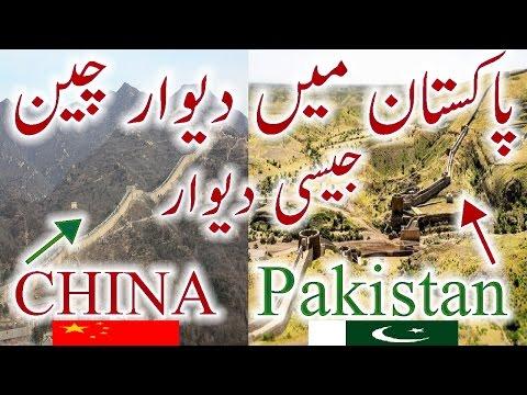 Xxx Mp4 Pakistan Mein Dewar E Cheen Jesi Deewar Great Wall Of China 3gp Sex