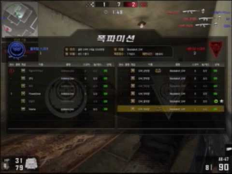 Blackshot Gameplay HD