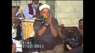Molana Jafar Qureshi by Ali Akbar aur 5 tan  shahadat part 4