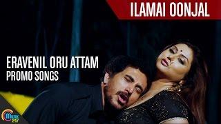 Eravenil Oru Attam | Ilamai Oonjal | Namitha | Full HD Promo Video Song