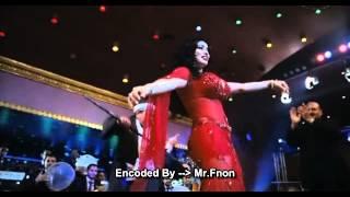 رقص مروة - فيلم بون سواريه