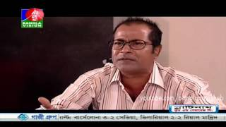 Bangla Natok Red Signal Part 67 [HD 720P]