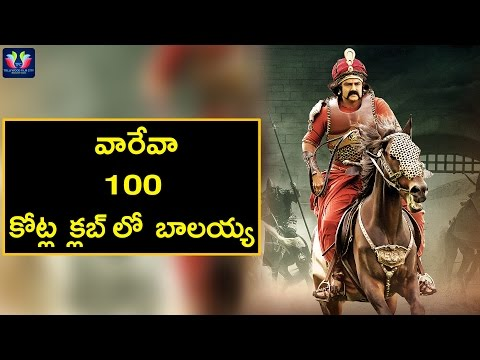 Balakrishna Gautamiputra Satakarni Entered in 100 crores club || Balakrishna || krish ||TFC