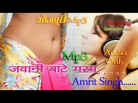 Xxx Mp4 Hai Jawani Bhojpuri Songs Amrit Singh Mp3 Bhojpuri Dj Songs Swarnim Entertainment 3gp Sex