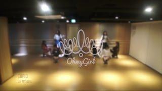 오마이걸(OH MY GIRL)_CUPID_(Dance Practice Video)