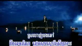 khmer song - Oor Sner Meas Bong