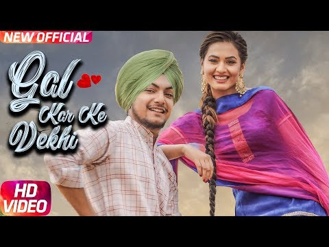 Xxx Mp4 Gal Kar Ke Vekhi Full Video Amar Sehmbi Desi Crew Latest Punjabi Song 2018 Speed Records 3gp Sex