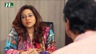 Bangla Natok - Akasher Opare Akash l Episode 26 l Shomi, Jenny, Asad, Sahed l Drama & Telefilm