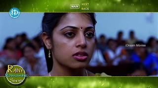 Telugu Romantic Rain Songs Jukebox || Romantic Rain Songs Collections || Tollywood Romantic Songs