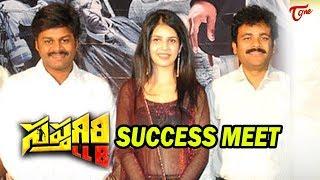 Sapthagiri LLB Movie Success Meet | Sapthagiri | Kashish