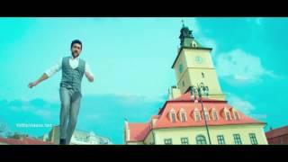Mudhal Murai | Video Song | S3 | Suriya, Anushka Shetty, Shruti Haasan