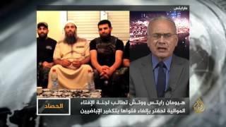 الحصاد-ليبيا: تكفير الإباضية.. دعوة لأنصار حفتر للتراجع