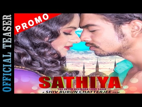 Xxx Mp4 SATHIYA Official Teaser Introducing Anirban Ipsita Upcoming Bengali Movie 2016 3gp Sex