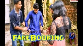 Fakebooking   Bengali Short Film   ফেইসবুকে প্রেম   Yasin Shojan