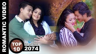 Hit Nepali Romantic Love Songs Collection 2074 | Nepali Romantic Songs & Music Videos 2018