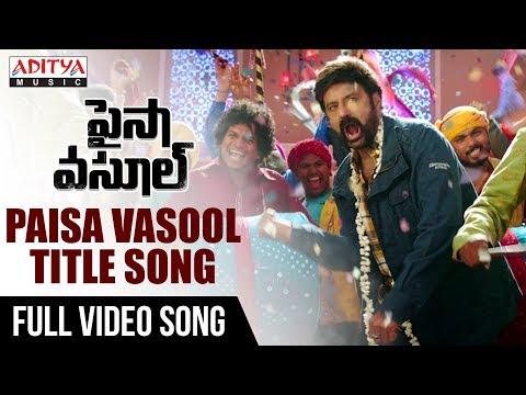 Xxx Mp4 Paisa Vasool Full Video Songs Paisa Vasool Movie Balakrishna Puri Jagannadh Anup Rubens 3gp Sex