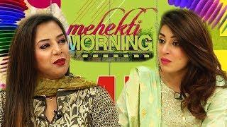 Mehekti Morning with Dr Masooma Anwar | 13 July 2017