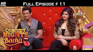 Comedy Nights Bachao - Sharman Joshi, Daisy & Zareen - 21st November 2015 - Full Episode (HD)