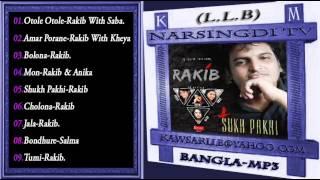 Shukh Pakhi-Rakib---------km-------?