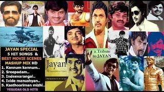 Jayan: Hit Songs & Movies Best Scenes HD | Yesudas Old Songs Malayalam | Jayan Movies Songs