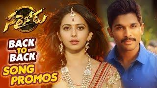 Sarrainodu Back 2 Back Video Song Promos  || Allu Arjun, Rakul Preet, Thaman