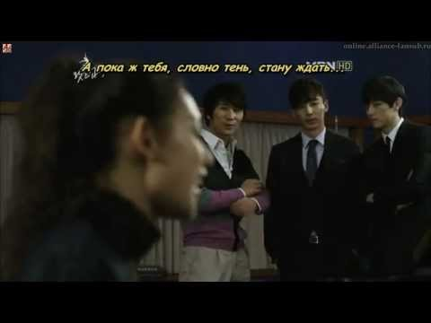 What's Up Ep11 (Park Tae Hee songs, rus sub) song 14