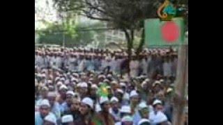 bangla islame song Ainuddin Al Azad sadinata