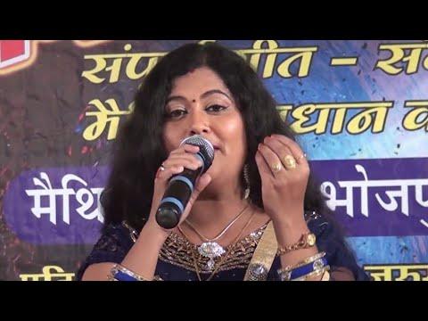 Xxx Mp4 Vidio हजमा मंगै छै मौंसी के स्वर पूनम मिश्रा Maithili Song 3gp Sex