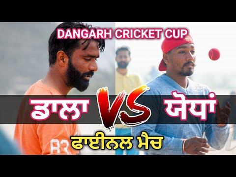Xxx Mp4 Dala V S Jodhan Final Match Dangarh Cricket Cup Cosco Cricket Punjab Punjab Cricket World 3gp Sex