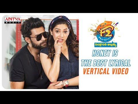 Honey is The Best Vertical Lyrical || F2 Songs || Venkatesh, Varun Tej, Anil Ravipudi || DSP