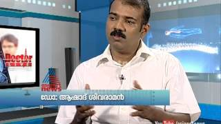 Laser Eye Treatment : Doctor Live 27th Jan 2015