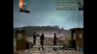 وادي الذئاب الجزء السابع الحلقة 20 مدبلج لللهجة الشامية