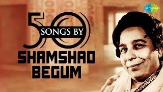 50 Songs Of Shamshad Begum | शमशाद बेगम के 50 गाने | HD Songs | One Stop Jukebox