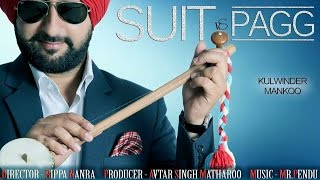 Suit Vs Pagg | Kulwinder Mankoo | Latest Punjabi Songs 2015 | New Punjabi Songs 2015 | Full HD