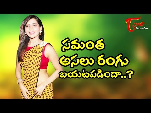 IT Officers Gets Shocked with Actress Samantha Secret Docs