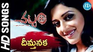 Chattam Movie Songs - Dhimtanakka Song - Jagapati Babu - Vimala Raman