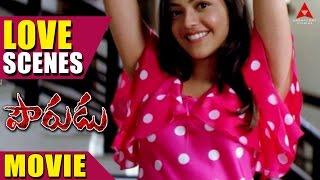 Pourudu Movie Love Scenes - Pourudu Movie -  Sumanth,  Kajal Agarwal